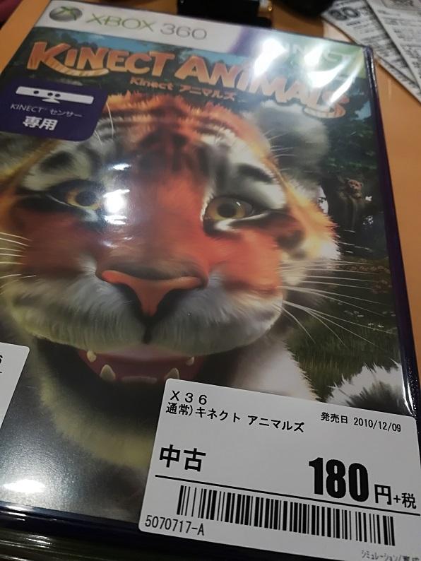 f:id:naganokazunori:20200330082849j:plain