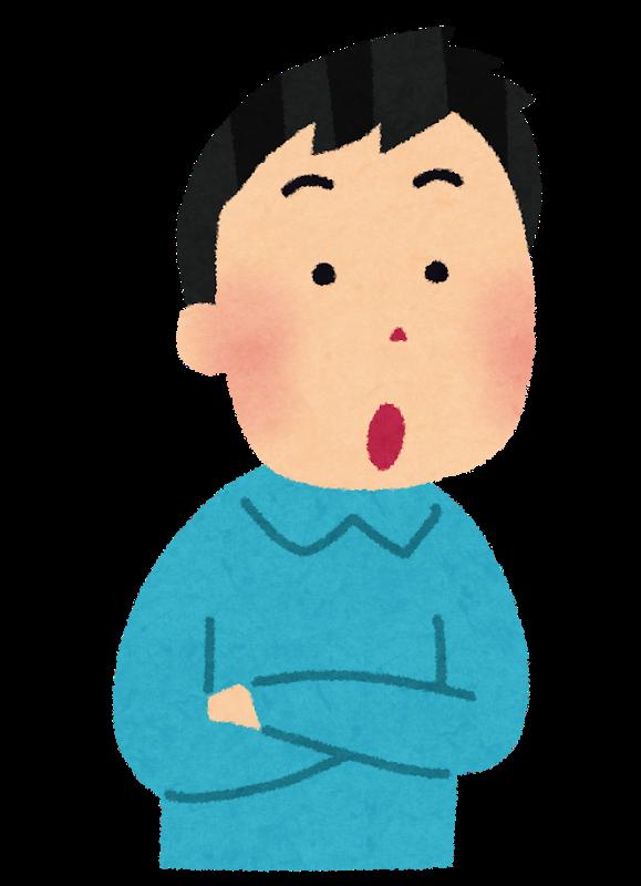 f:id:naganokazunori:20201013200241p:plain