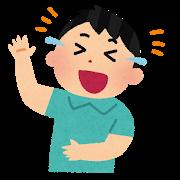 f:id:naganokazunori:20201013200437p:plain