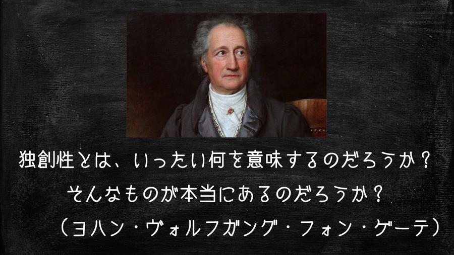 f:id:naganomath:20170424101058j:plain