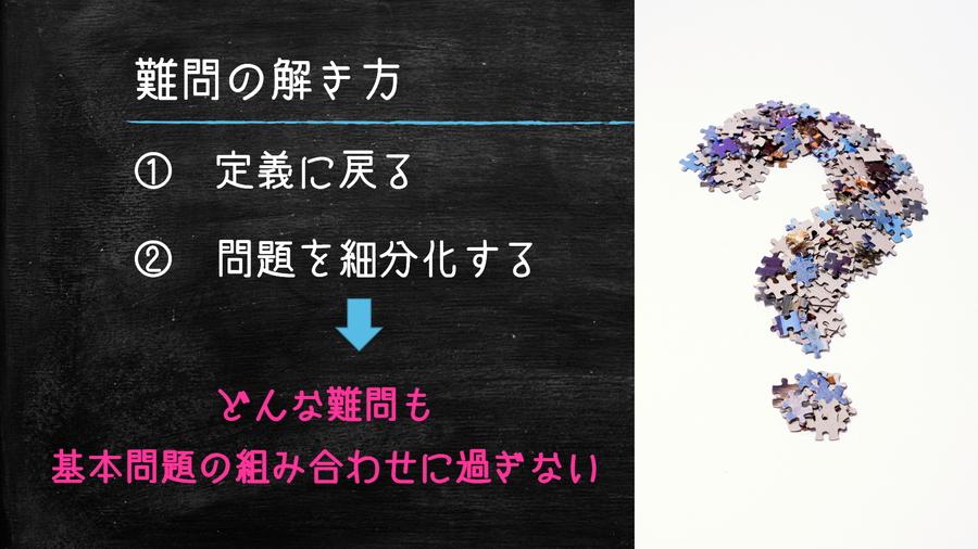 f:id:naganomath:20170424101114j:plain
