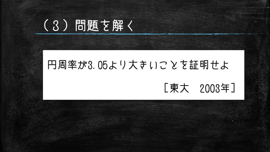 f:id:naganomath:20170424101130j:plain