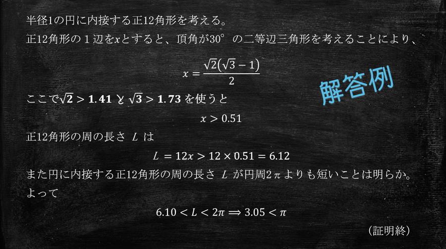 f:id:naganomath:20170424101135j:plain