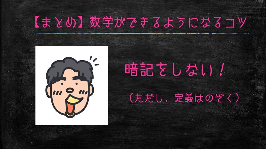 f:id:naganomath:20170424101142j:plain