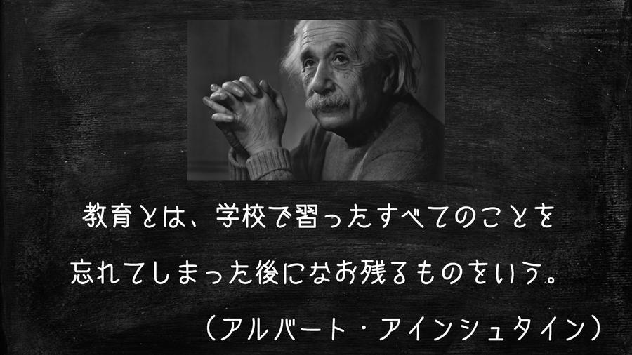 f:id:naganomath:20170424101146j:plain