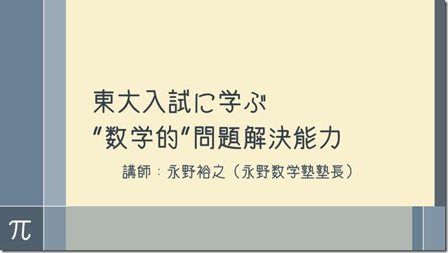 2013-06-22_2009