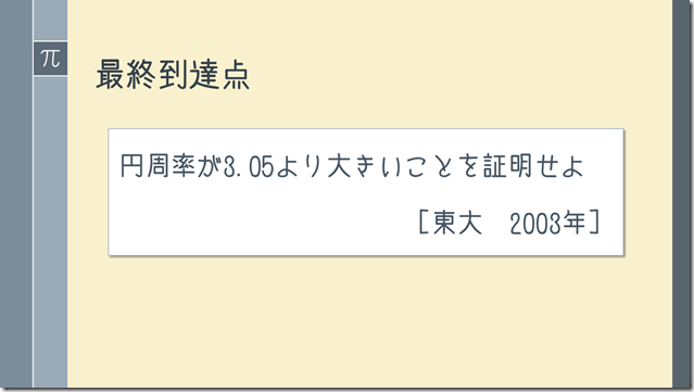 2013-06-28_1126