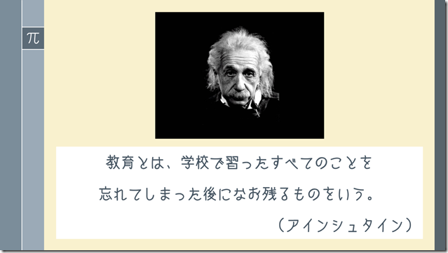 2013-06-28_1127