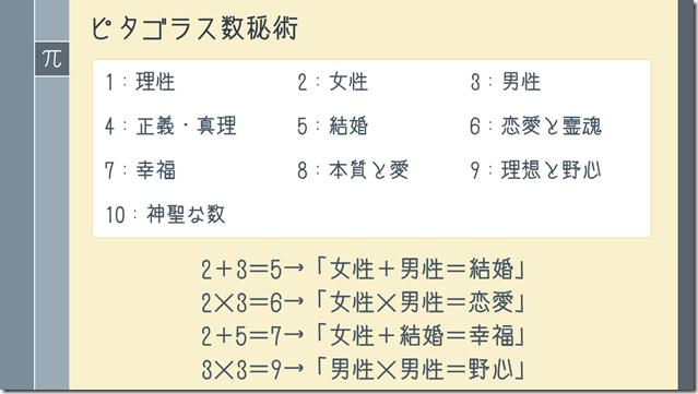 2013-06-28_1131