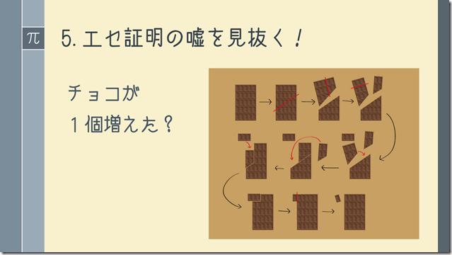 2013-06-28_1132_001