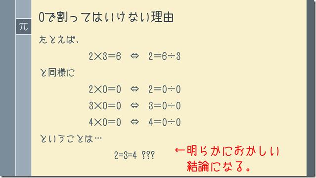 2013-07-15_1053_001