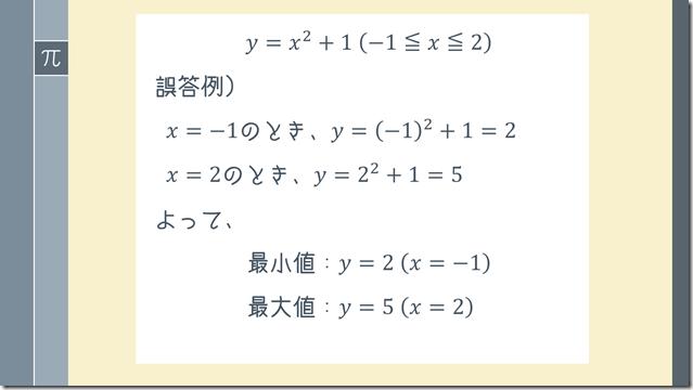 2013-07-15_1054