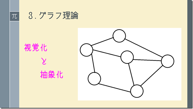 2013-07-15_1055