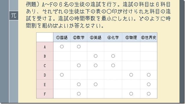 2013-07-15_1105