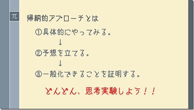 2013-07-15_1106