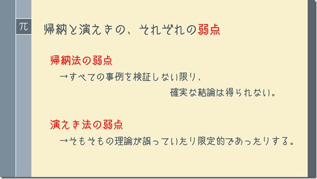 2013-07-15_1128