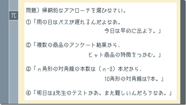 2013-07-15_1250