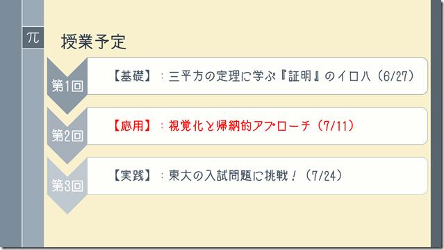 2013-07-15_1749