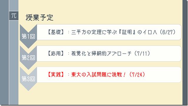 2013-07-25_1030