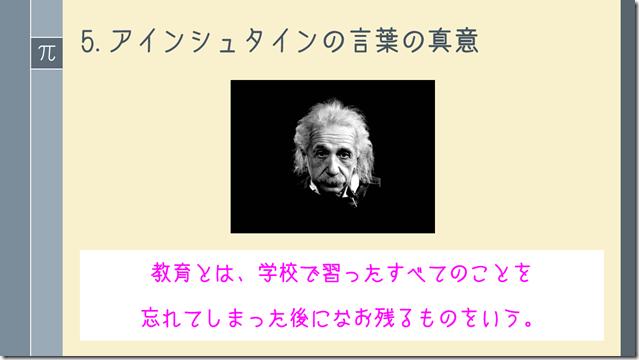 2013-07-25_1048