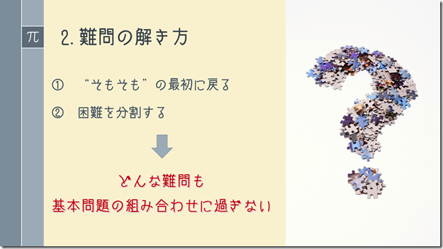 2013-07-25_1130_001