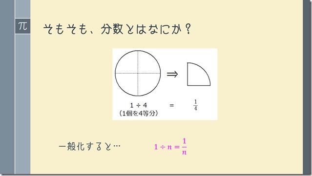 2013-07-25_1132_001