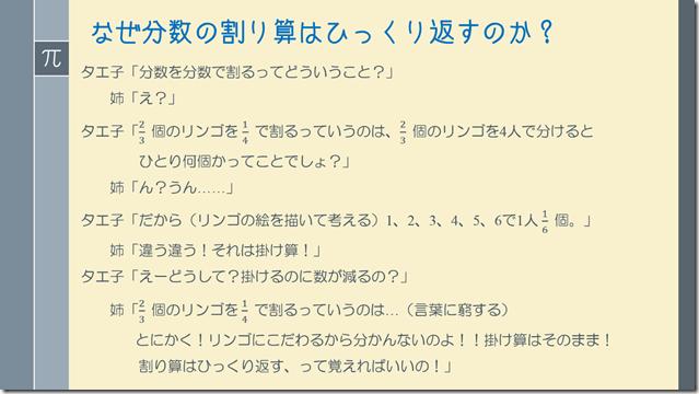 2013-07-25_1132