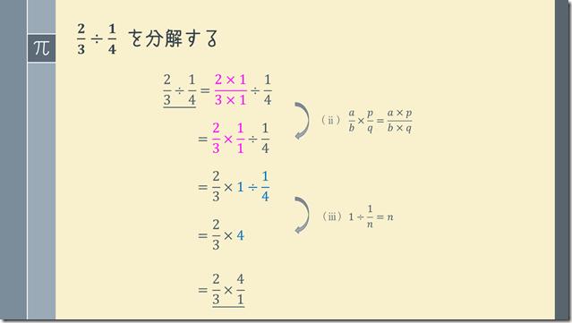 2013-07-25_1134_001