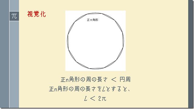 2013-07-25_1136
