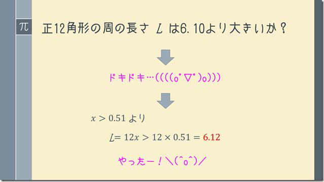 2013-07-25_1141_001