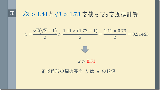 2013-07-25_1141