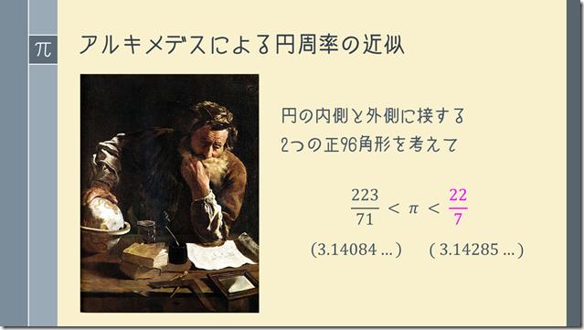 2013-07-25_1143