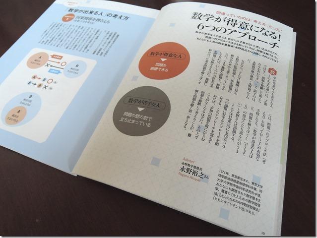 (明)DSCN0126