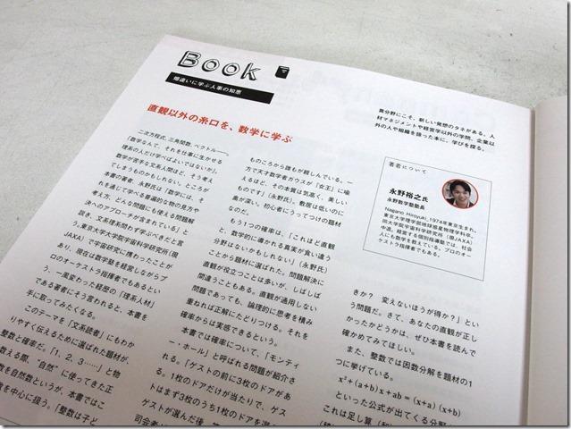 resize1200(明)P6100069