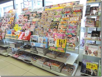 日経ホームマガジン「大人の算数」セブンイレブン