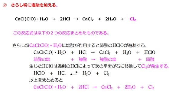 2013-05-01_1033