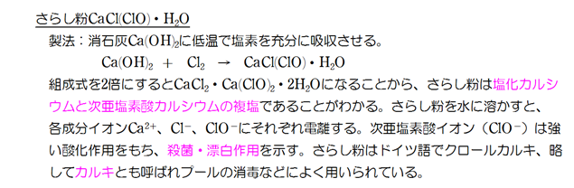 2013-05-01_1036