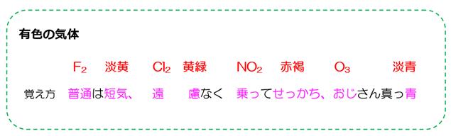 2013-05-01_1726