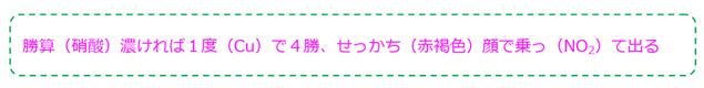 2013-05-15_1150_001