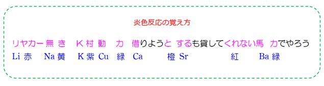 2013-05-17_1252