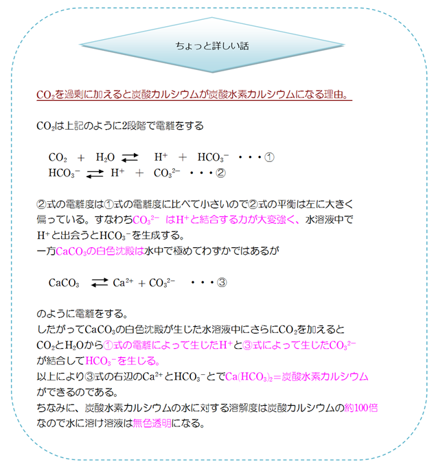 2013-05-20_1814