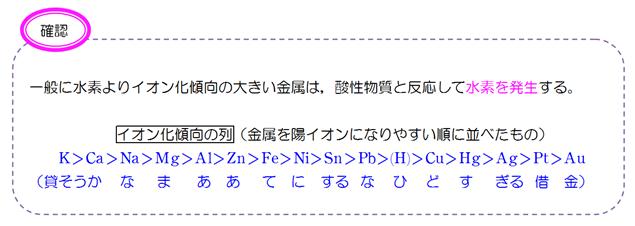 2013-06-05_1250