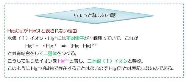 2013-06-05_1540