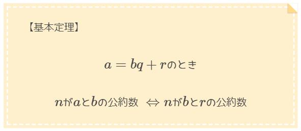 f:id:naganomath:20200516102003p:plain