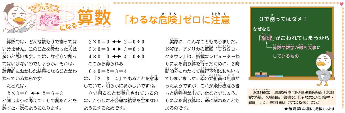 f:id:naganomath:20200610075732p:plain