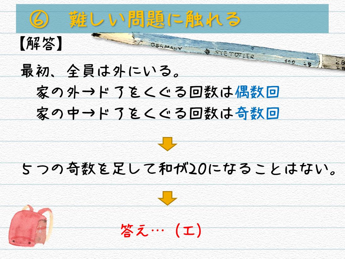 f:id:naganomath:20200805071752p:plain