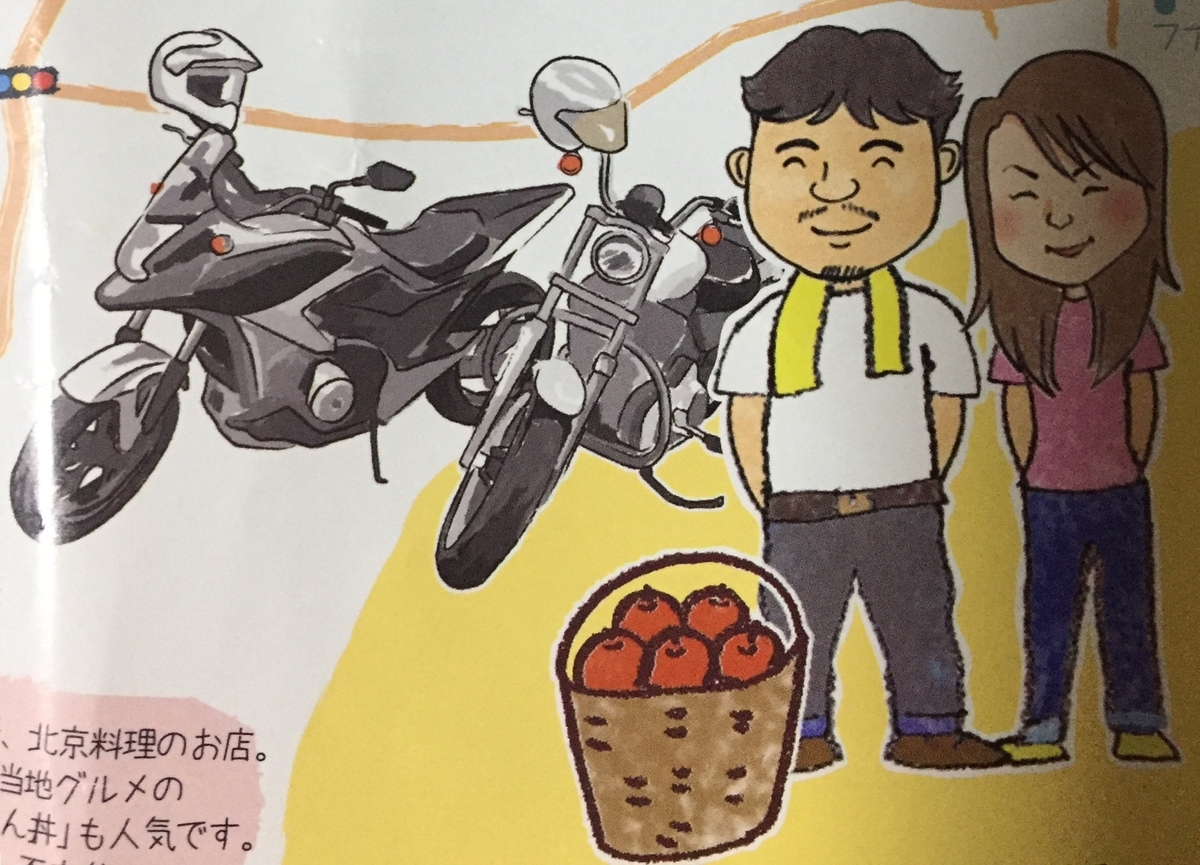 vinvieの竹村暢子さんと隆さん