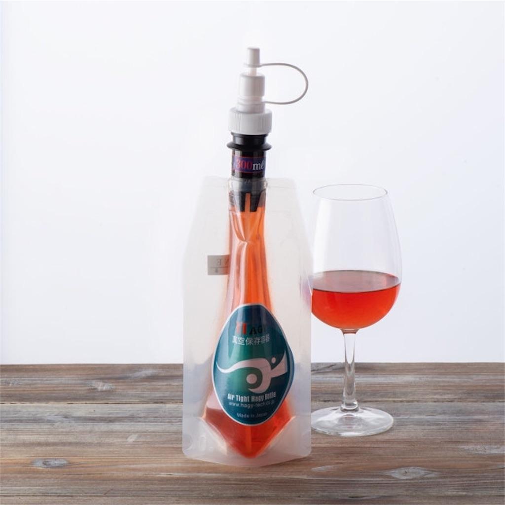 サンクゼールのハジーボトル