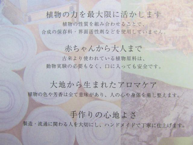 f:id:naganumashun:20160530161953j:image