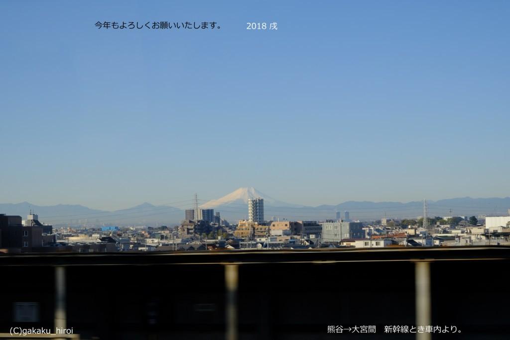 f:id:nagaoka_bus:20171125083345j:plain